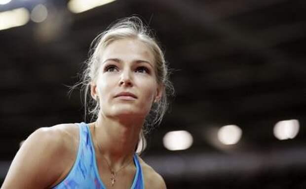 На фто: российская легкоатлетка Дарья Клишина