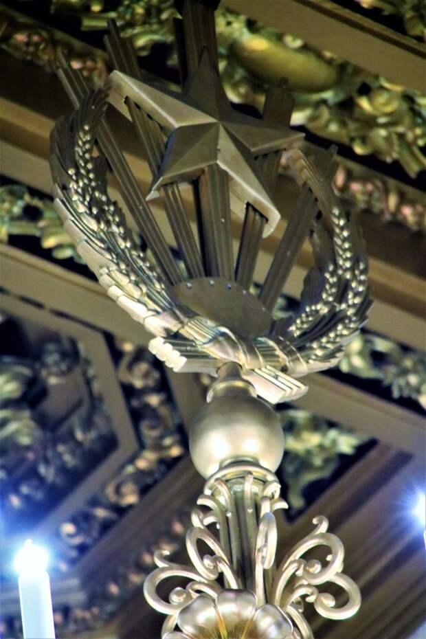 Тайны гостиницы «Ленинградская» изаблудшие вовремени