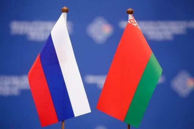 Белоруссия передала России проекты 26 дорожных карт по интеграции
