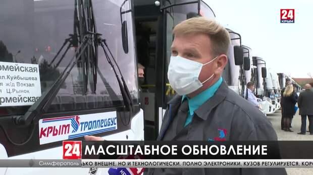 Новые автобусы в Симферополе оснащены по последнему слову техники