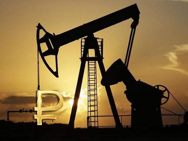 Экспорт российской нефти в Китай ощутимо упал в апреле