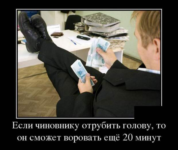 1453034480_14