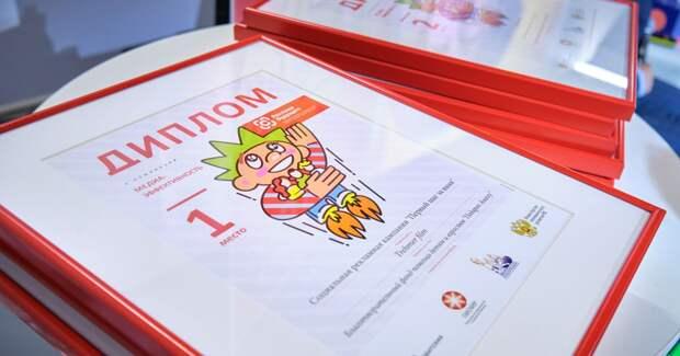 Объявлены победители всероссийского конкурса социальной рекламы НКО «Реклама Будущего»