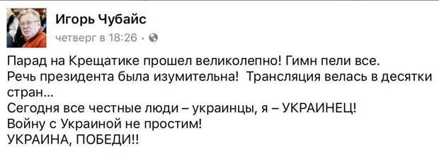 Одним украинцем стало больше. Армен Гаспарян