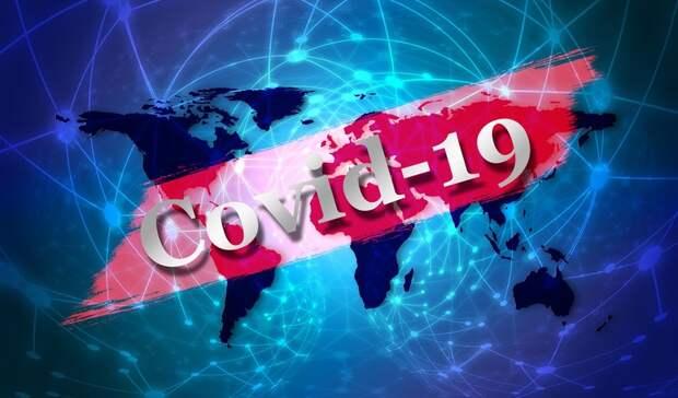 ВОЗ: в мире начала расти заболеваемость из-за новых штаммов COVID-19