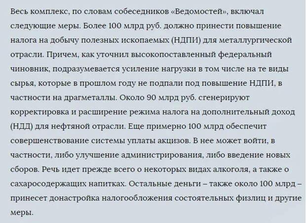 """Почему я решил вспомнить идею Глазьева о """"налоге Тобина"""", которая вызвала нервную реакцию ЦБ год назад"""