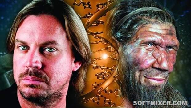 10 таинственных человеческих популяций