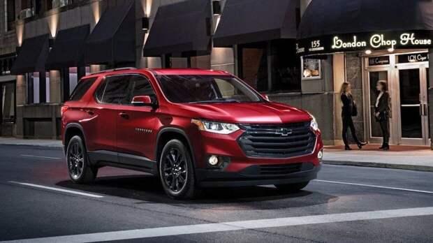 Chevrolet возглавила рейтинг самых невостребованных в России иномарок