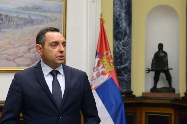 Белград останется другом Москвы – глава МВД Сербии
