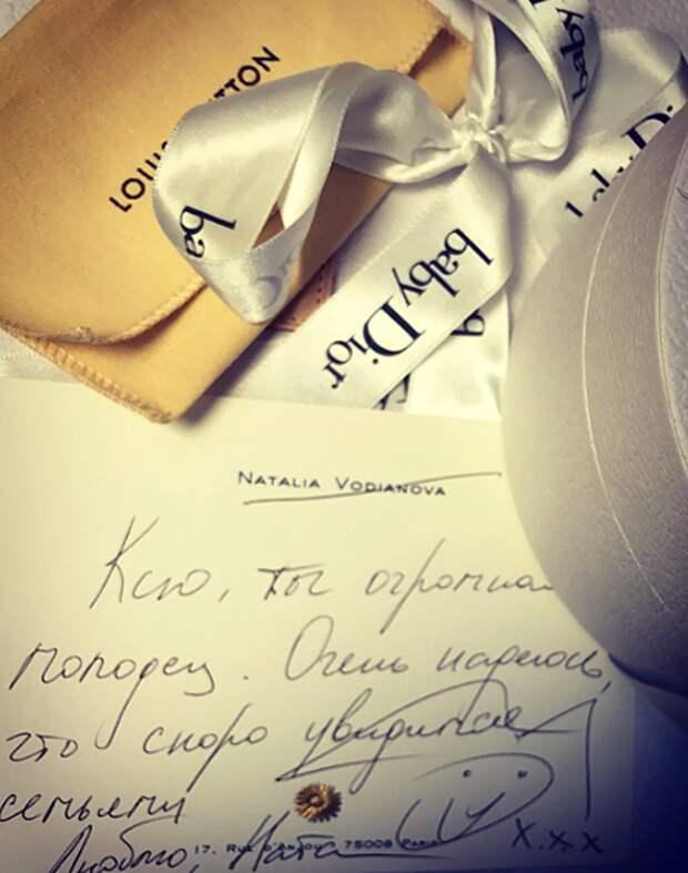 Поздравление от Натальи Водяновой
