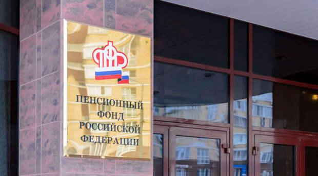 Россиянам рассказали о праве на двойную пенсию