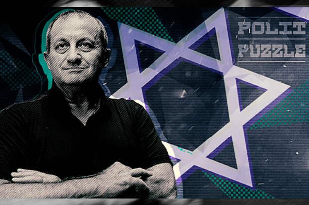 Кедми разочаровался в Израиле, испугавшемся осадить Прибалтику и Украину