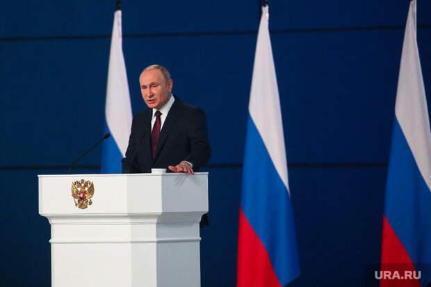 Путин: семьям сдетьми к1сентября выдадут по10 тысяч рублей