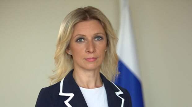 Захарова заявила, что высылка дипломатов из Чехии будет иметь последствия