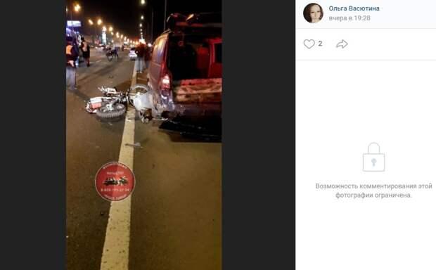 На 72-м километре МКАД в аварии пострадал мотоциклист