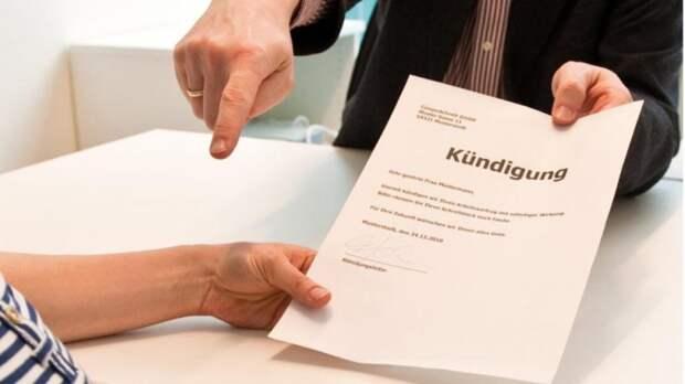 Работающим на заметку: права и обязанности