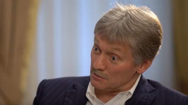 Стало известно об источниках дохода Дмитрия Пескова