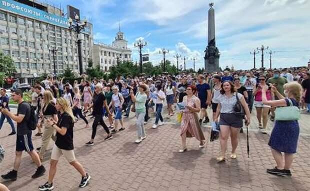 На фото: несанкционированная акция в поддержку арестованного Сергея Фургала в Хабаровске