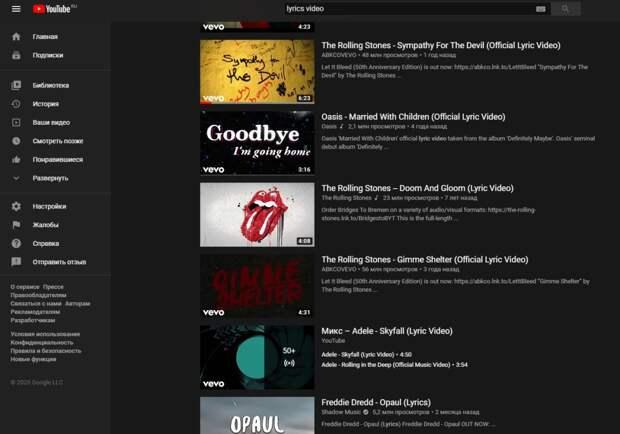 Четыре лучших расширения для браузера на время самоизоляции