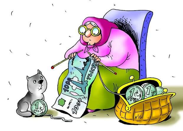 3 реальных заработка для пенсионера через интернет