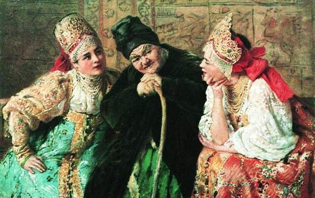 К.Е.Маковский Сваха