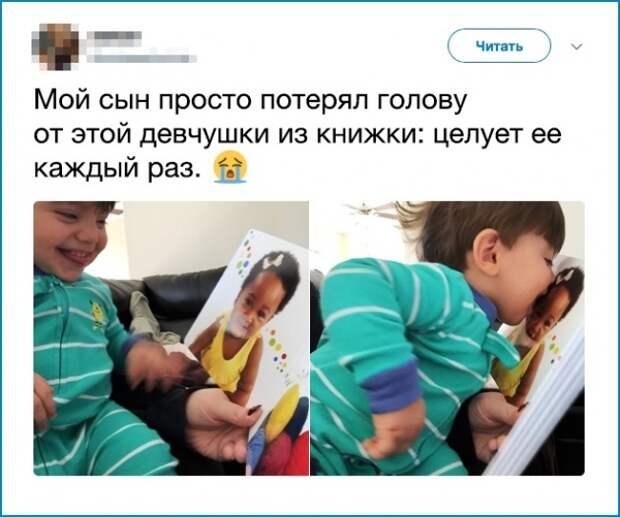 22 малыша, чей эмоциональный диапазон не имеет границ