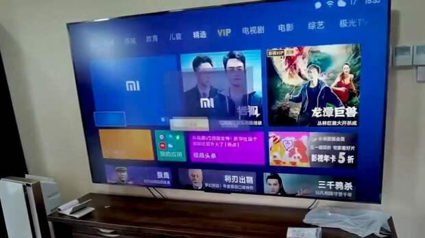 Современные телевизоры Smart TV могут следить за своими владельцами