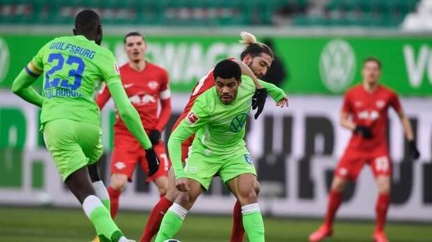 «РБ Лейпциг» и «Вольфсбург» сыграли в результативную ничью