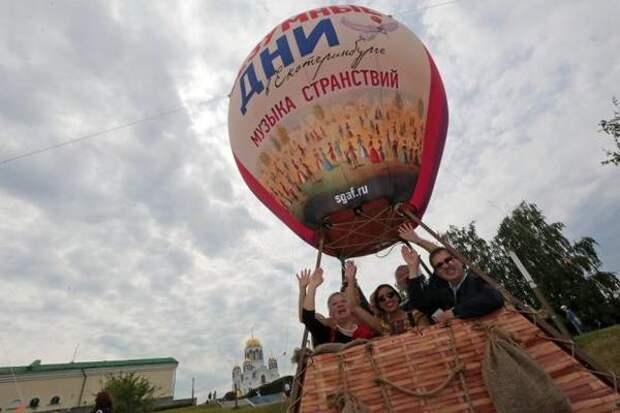 В Екатеринбурге пройдёт Международный музыкальный фестиваль «Безумные дни»