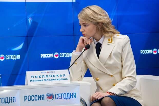Поклонская высказалась об участии в выборах президента Украины