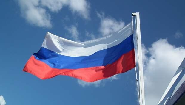 Выходные 12–14 июня в Подольске: День России и благотворительность онлайн