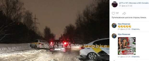 Два таксиста не поделили дорогу на Путилковском шоссе