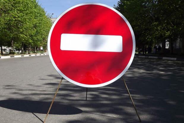 На некоторых дорогах Севастополя временно ограничат движение транспорта