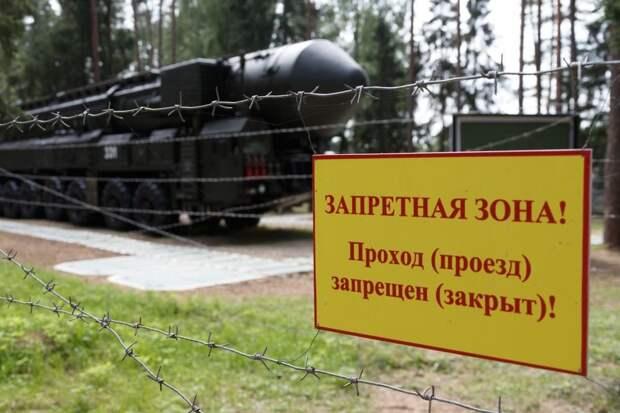 Ядерные ракеты России взяли под охрану роботы