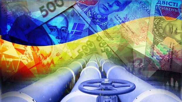 Объем транзита газа через Украину поставил новый антирекорд