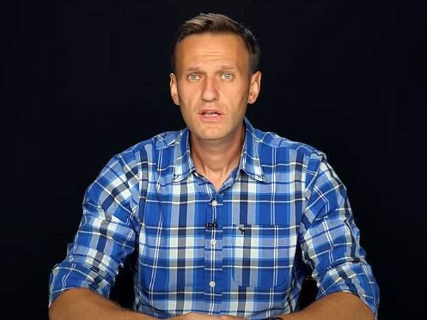 Сотрудников ФБК вызвали на допросы по делу Навального о мошенничестве