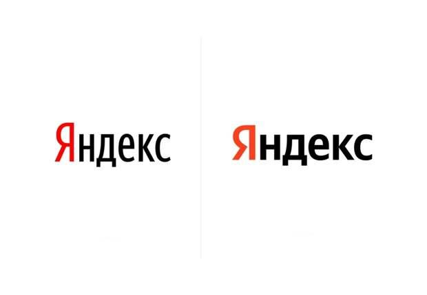 «Яндекс» обновил логотип, знак и шрифт без Артемия Лебедева