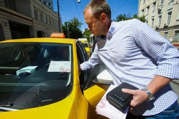 Роспотребнадзор оштрафовал «Ситимобил» за обман пассажиров