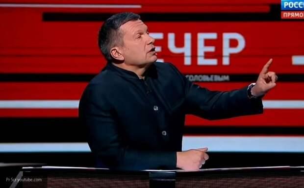 Соловьев считает, что Трамп может приказать избавиться от Лукашенко