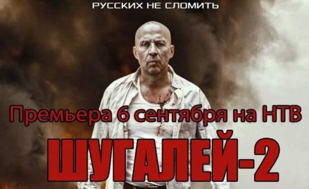 Бойцы смешанных единоборств выступят в поддержку Шугалея: подробности