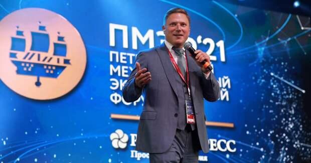 Maer выступил коммуникационным партнером ПМЭФ-2021