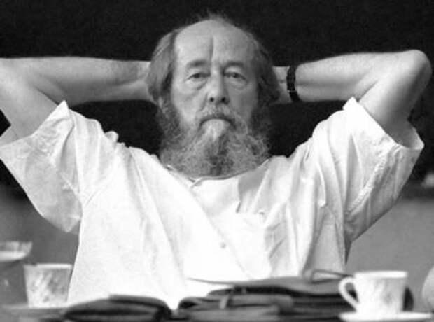 Ложь А.И. Солженицына. Для чего писался Архипелаг ГУЛАГ
