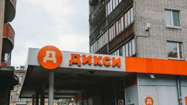 """Сеть магазинов """"Магнит"""" приобретет бизнес """"Дикси"""""""