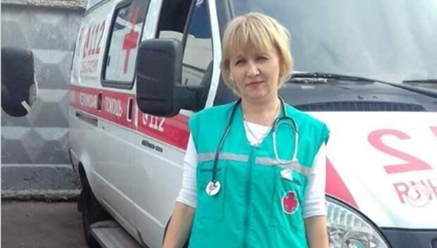 Жительница Мытищ поблагодарила бригаду скорой помощи за профессионализм