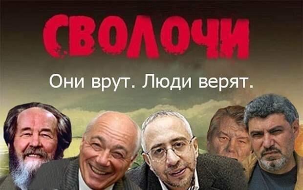 Фальсификация истории Великой Отечественной войны. Ложь на уничтожение...