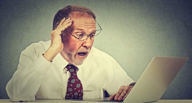 Блог Павла Аксенова. Анекдоты от Пафнутия. Фото SIphotography - Depositphotos