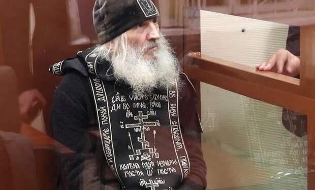 Адвокат сообщил о завершении расследования по делу бывшего схимонаха Сергия