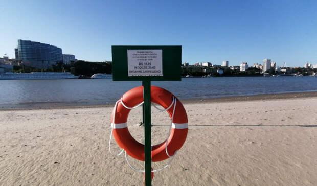 Один из пляжей решили не открывать в этом году в Ростове