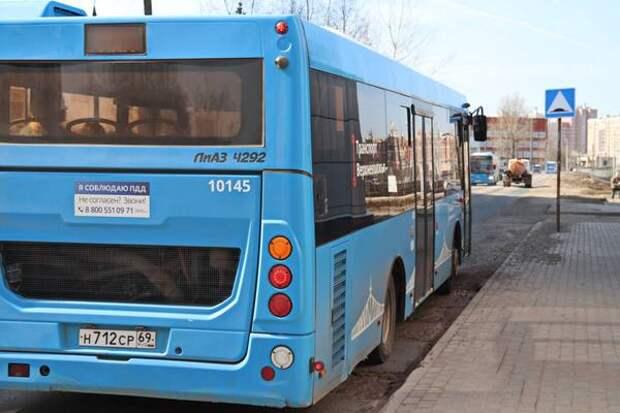 В Твери школьница пропустила остановку и оклеветала водителя автобуса