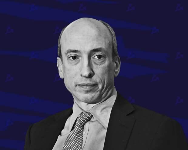 Гэри Генслер предупредил создателей токенов-акций о необходимости отчитываться перед SEC